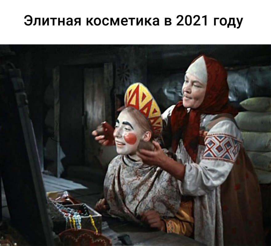 Мемы про морковь и свеклу